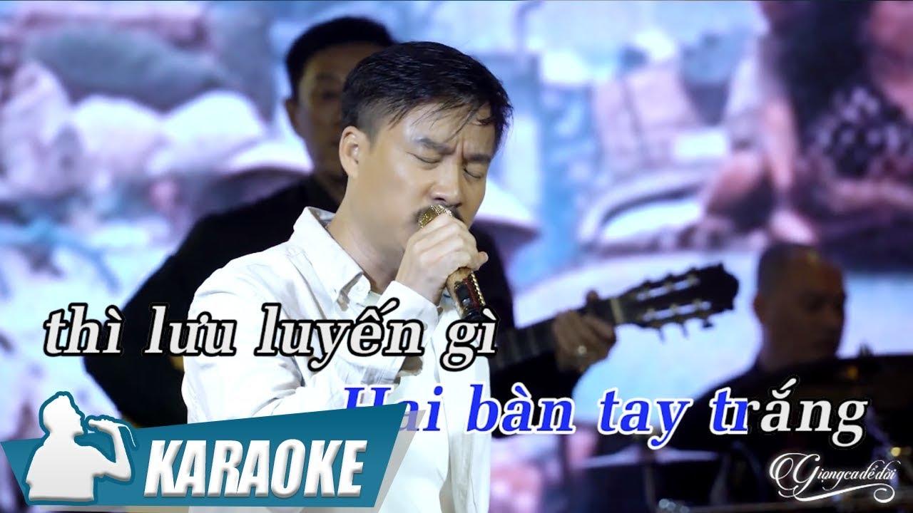 Hai Bàn Tay Trắng - Quang Lập - Karaoke