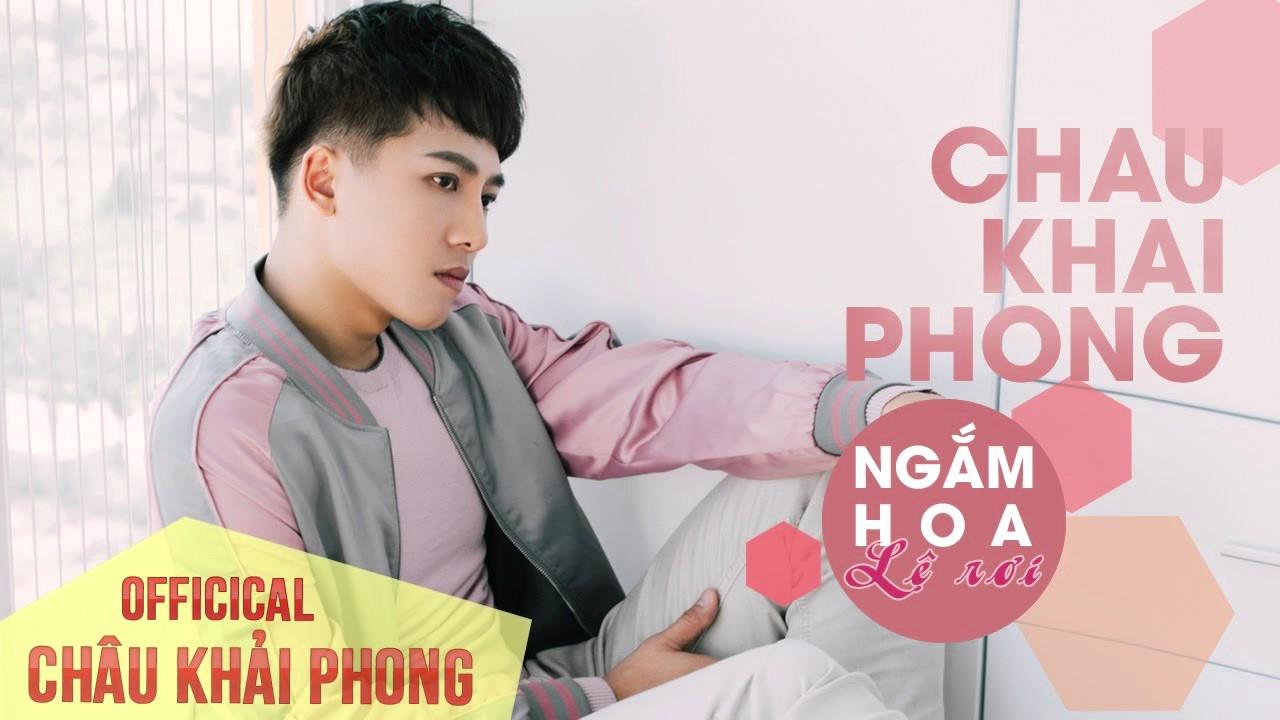Ngắm Hoa Lệ Rơi - Châu Khải Phong - Karaoke