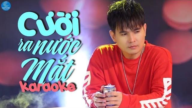 Cười Ra Nước Mắt - Lâm Hùng - Karaoke
