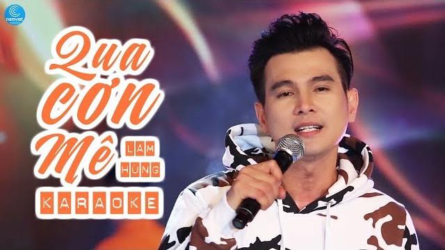 Qua Cơn Mê - Lâm Hùng - Karaoke