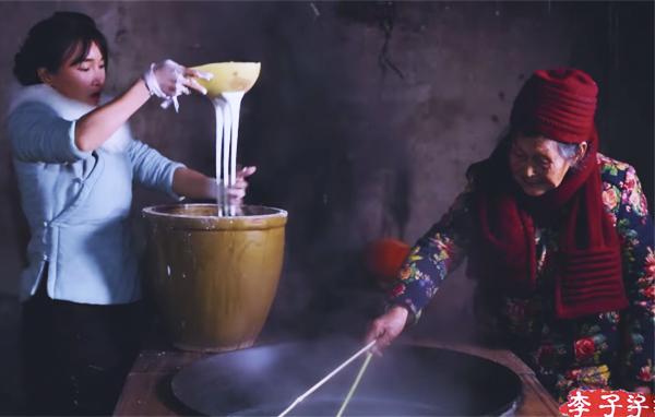 Lý Tử Thất và bà nội của cô