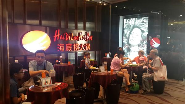 Lẩu Haidilao Trung Quốc