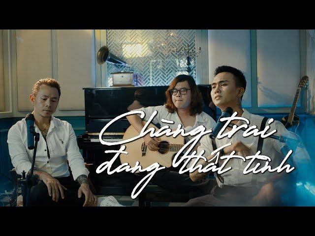 Chàng Trai Đang Thất Tình - Đạt G ft. Binz (Official MV 4K)