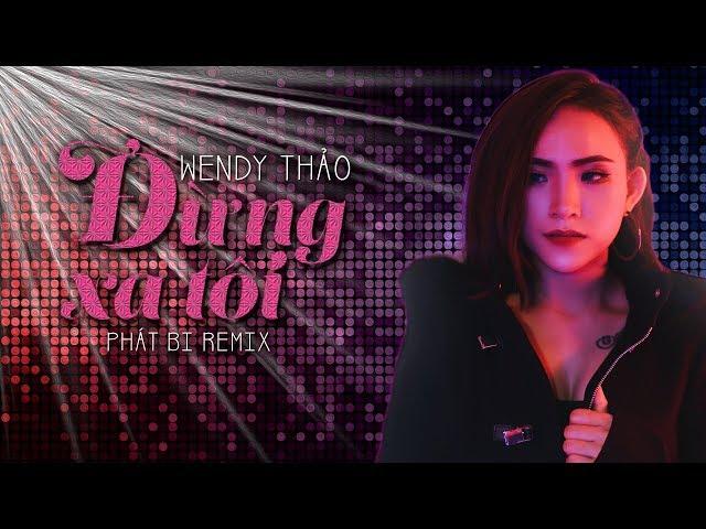 Đừng Xa Tôi Remix - Wendy Thảo ft. Phát Bi