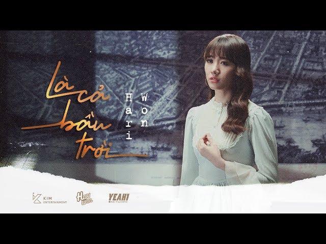 Là Cả Bầu Trời - Hari Won (Official MV)