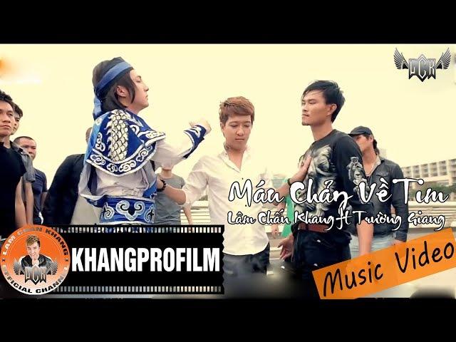 Máu Chảy Về Tim (Official MV)