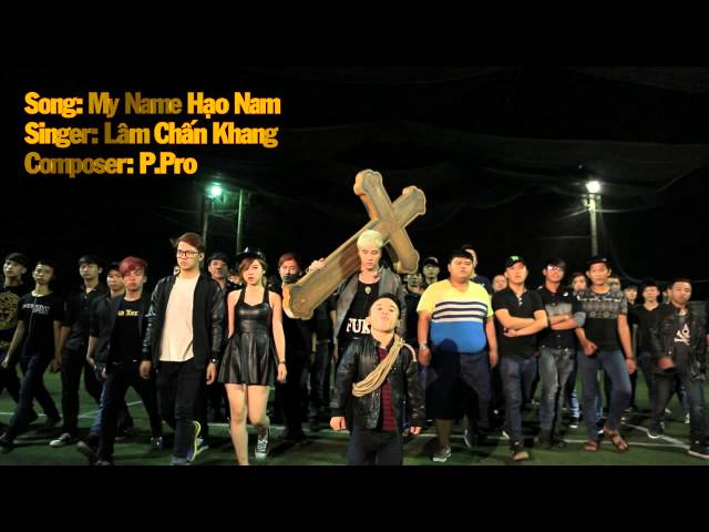 My Name Hạo Nam (AUDIO OFFICIAL)